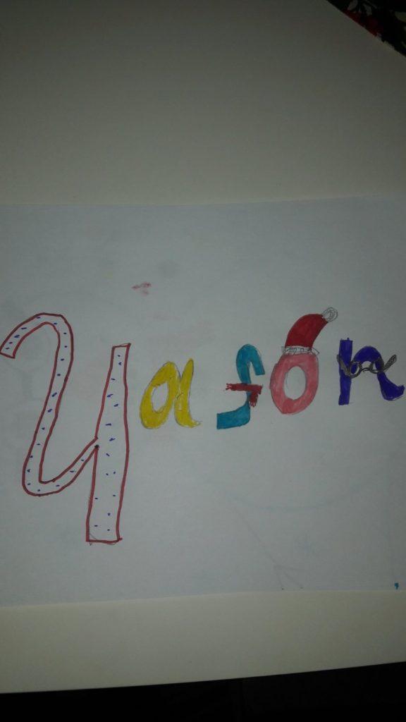 yason kids